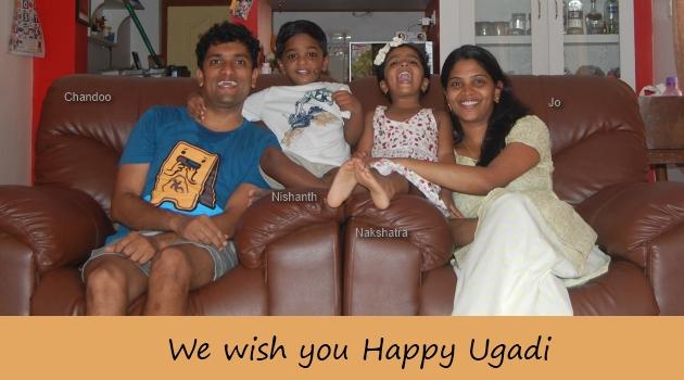 Happy Ugadi - meeku Ugadi shubhakamkshalu